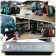 © Magasin de sports - <em>Everest Sports</em>