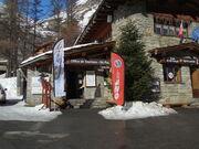 © Bonneval-sur-arc-office-de-tourisme-hiver. MO OT HMV - <em>MO. OT HMV</em>