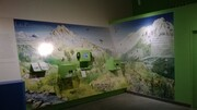 Maison de la Vanoise - Entrez en Vanoise