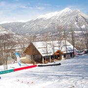 Centre Montagne