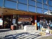 © aussois-office-tourisme - <em>OT Aussois</em>